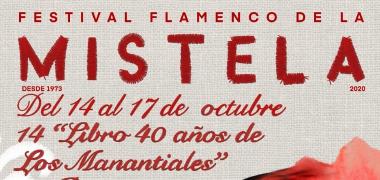 El Festival Flamenco de la Mistela vuelve a su cita con todas las medidas de seguridad, se celebrará del 14 al 17 de octubre