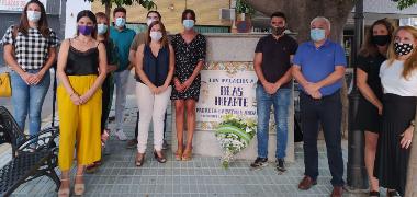 La Corporación municipal sigue reivindicando el legado de Blas Infante en el 84º aniversario de su fusilamiento